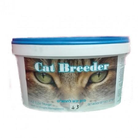 catbreeder3kg