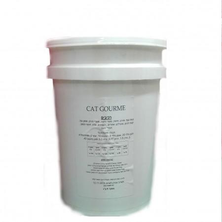 catgorme8kg